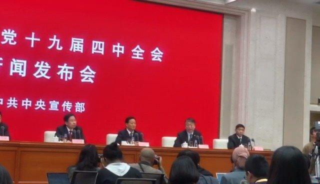 全国人大常委会港澳基本法委员会主任沈春耀表示