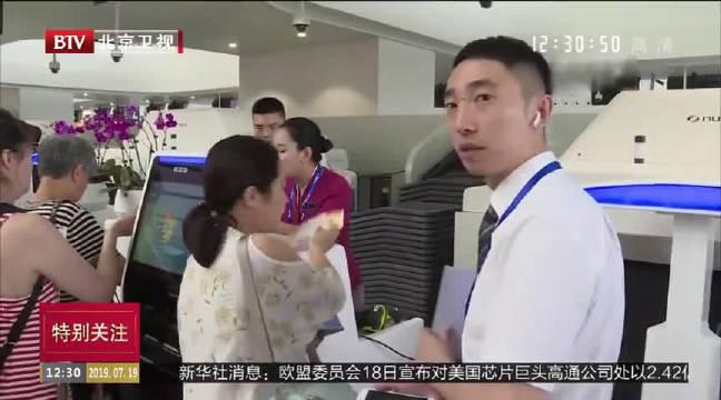 视频 北京大兴国际机场首次综合演练 全流程拉通 旅客乘机更快捷