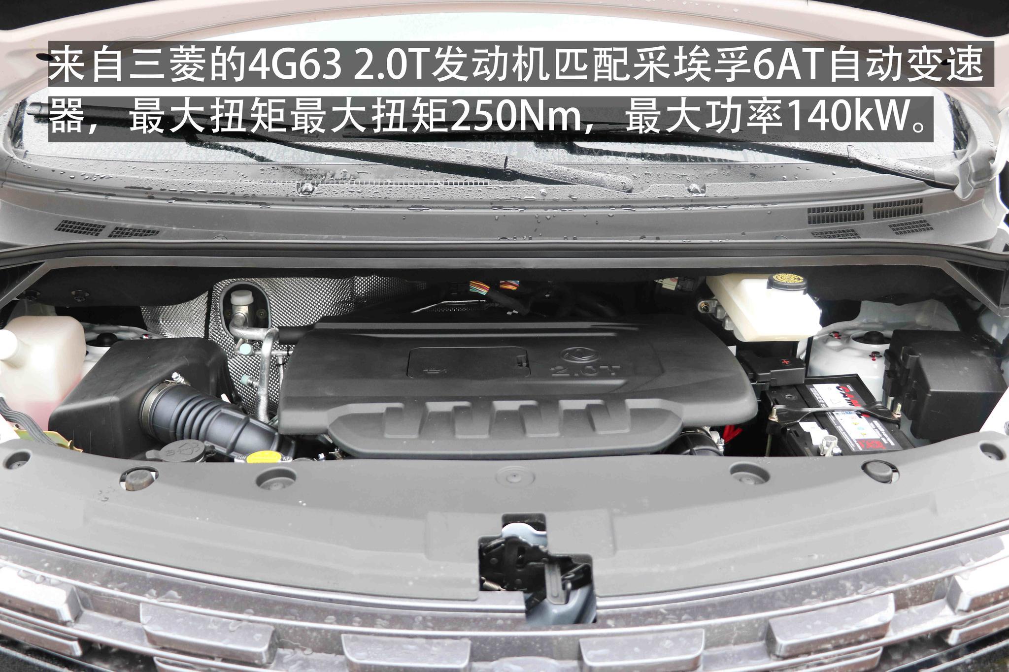 空间比肩GL8,风行M7征战商务MPV还需注重细节