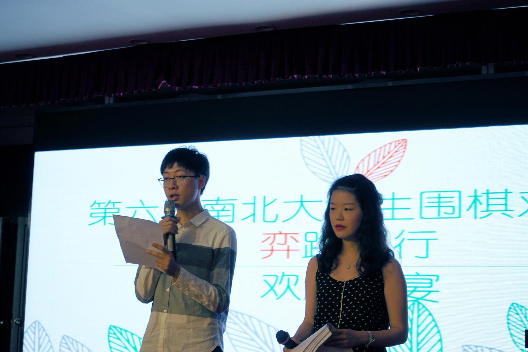 南北大学生对抗赛启幕 打响中国围棋大会第一炮