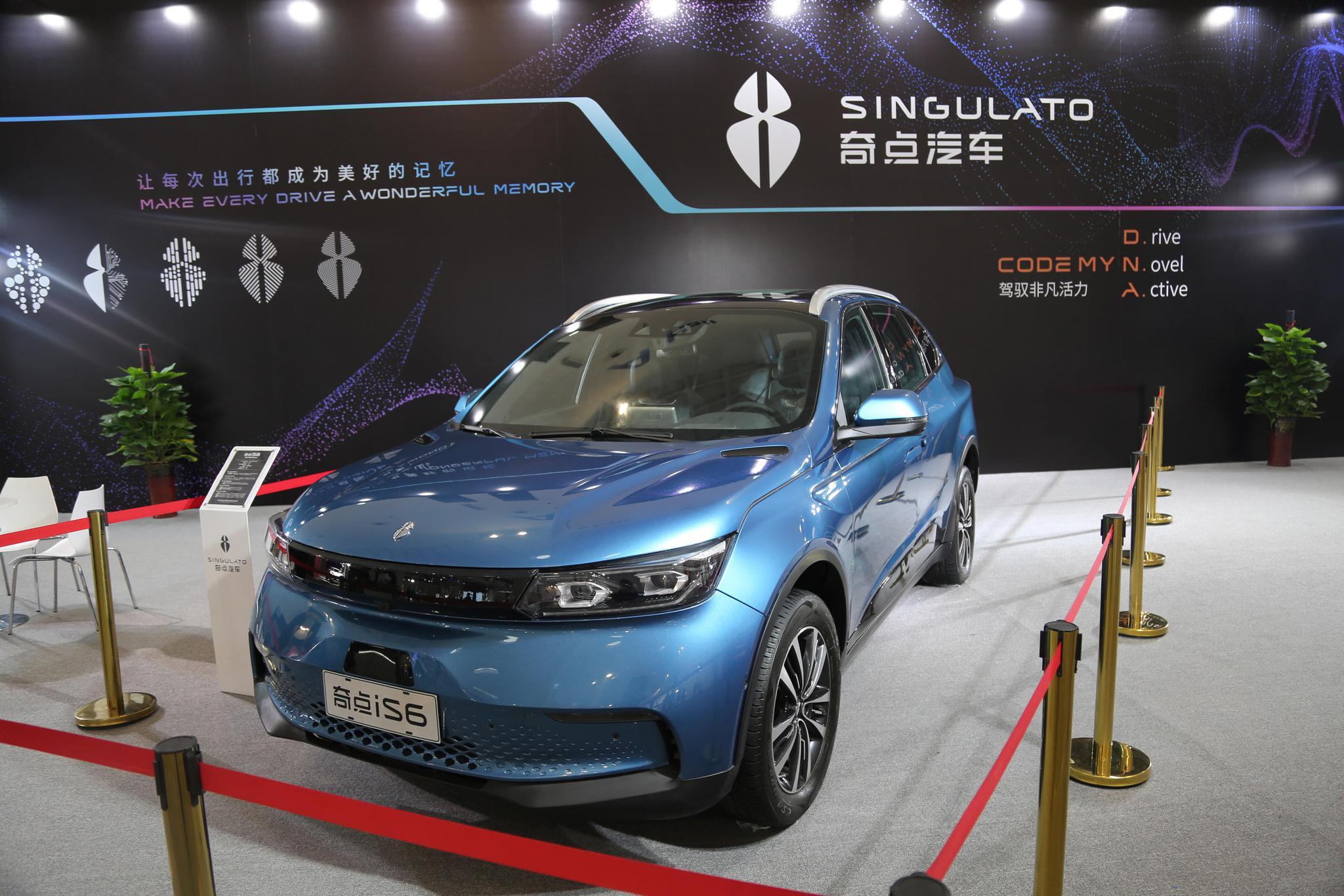 奇点汽车首款量产车型,奇点iS6 智能电动SUV,车展实拍!
