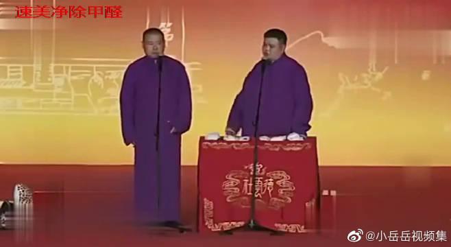 岳云鹏调侃孙越买房,变成了甲醛净化器,真的太有钱了!