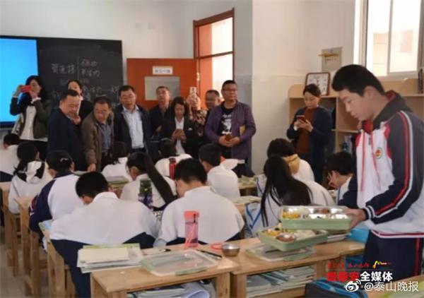 泰山区2020年春季开学前基本解决中小学生集中就餐需求