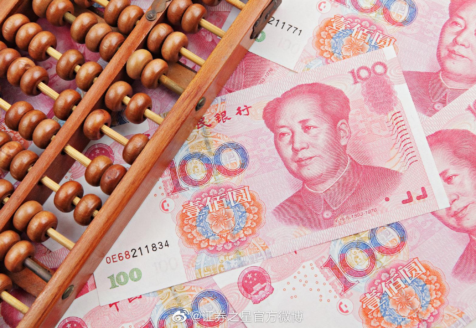 央行本周通过货币政策工具连续第二周净投放 规模3250亿元