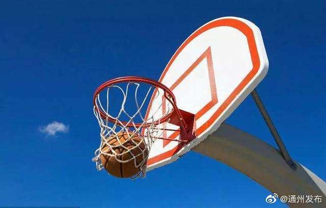 通州这所中学入选全国青少年校园篮球特色学校