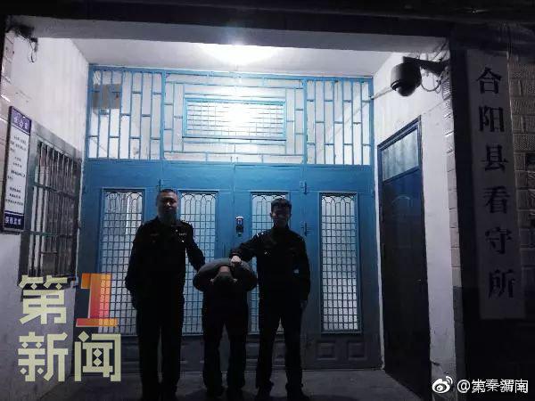 渭南合阳:讨要工资打伤人 男子被拘10日