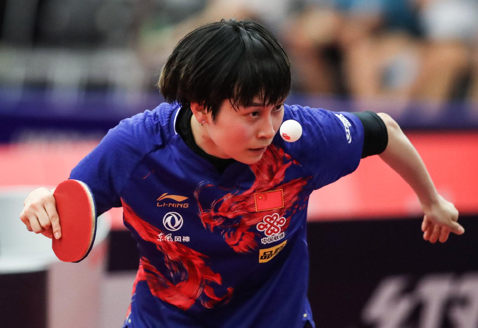 在捷克奥洛穆茨举行的2019国际乒联世界巡回赛捷克公开赛女单八分之一