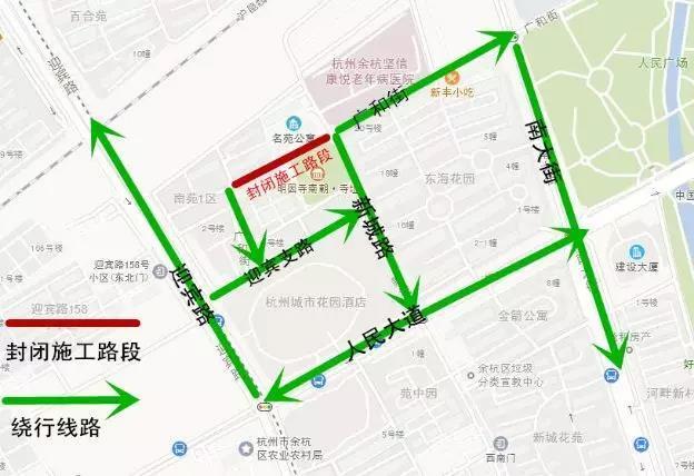 南苑街道污水零直排施工期间交通调整