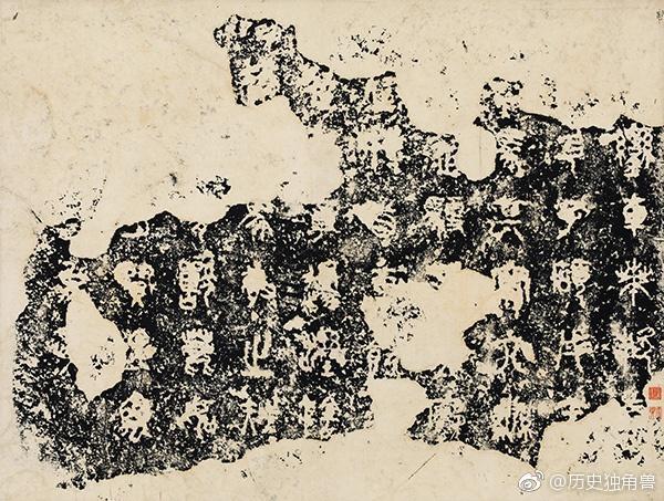 """由上海图书馆、上海博物馆、上海市书法家协会联合主办的""""墨彩斑斓"""