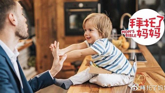 宝宝恋奶、吃手、摸私处,可能都是因为你做了这件事!