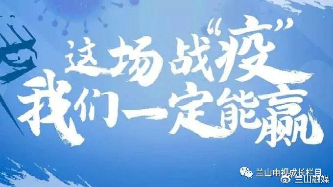 台湾开学日578学生发烧送医 逾万名学生以病假、事假为由缺席