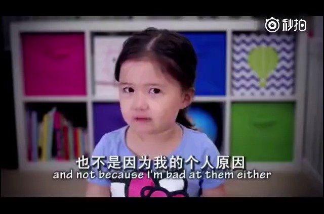 4岁小女孩在新年期间教给你的人生经验,或许你现在用得着!!