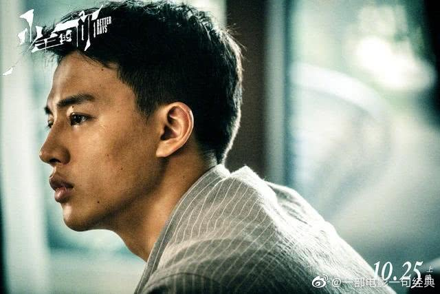 尹昉在《少年的你》中饰演年轻警察郑易,郑警官在片中图片