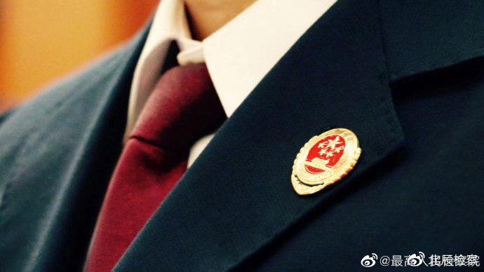 北辰区检察院党组书记、检察长王瀚走访慰问驻村挂职干部