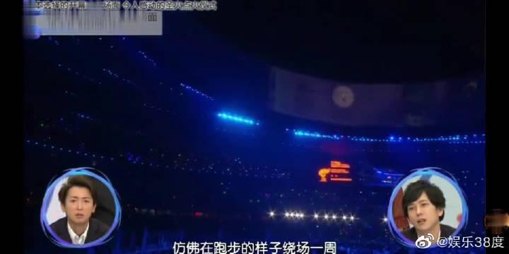 日本人羡慕08年北京奥运会的火炬开幕式