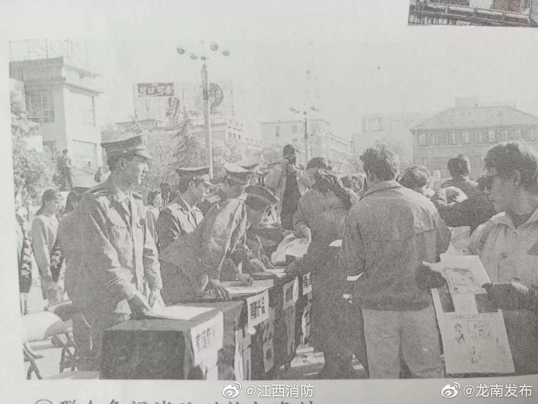 1998年4月29日,《中华人民共和国消防法》颁布,9月1日正式实施