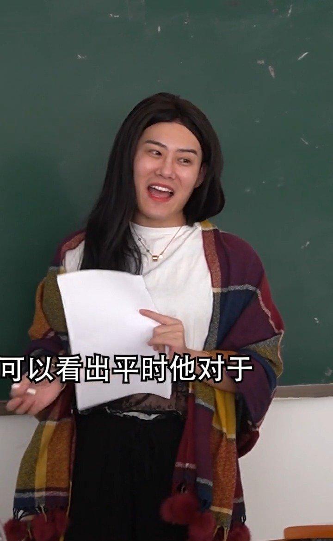 貔貅老师今天上数学课哦