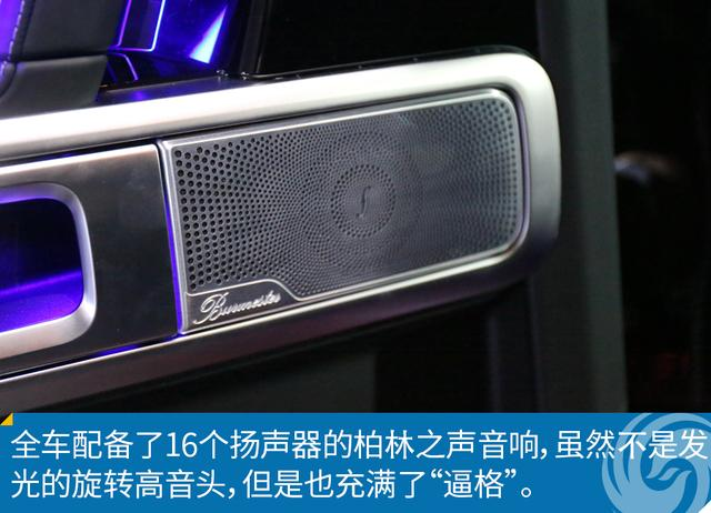 实拍新款奔驰G63 这是众多男人的梦想车型