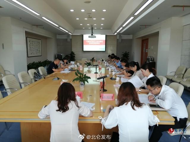 宁波市产业工人队伍建设改革将在北仑试点