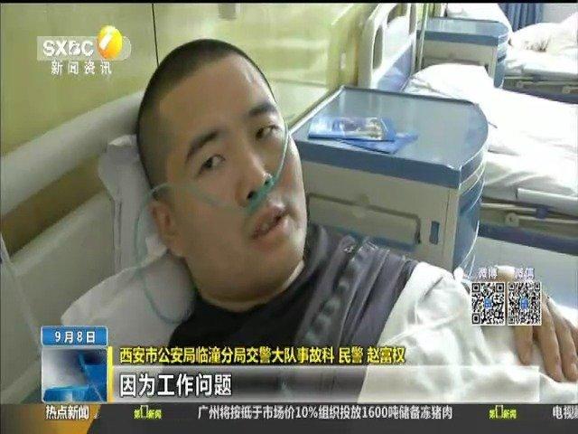 医院处理交通事故时却被送进抢救室 33岁临潼交警坚守岗位48小时累倒
