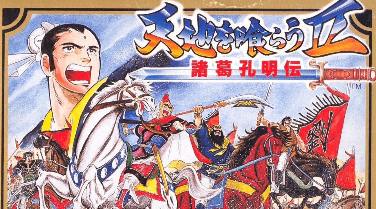 FC上的《吞食天地2》,是很多人童年的RPG启蒙游戏之一