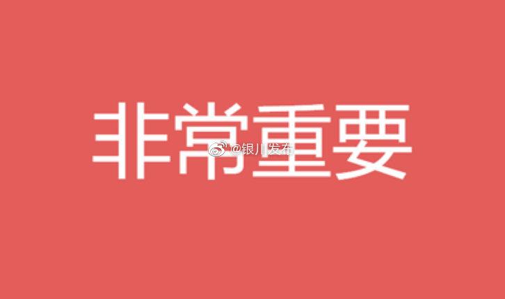 2019宁夏高考录取时间公布,7月7日开始