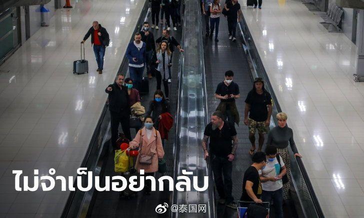 威萨努:在韩泰劳若无必要勿回泰国 抵泰需隔离14天