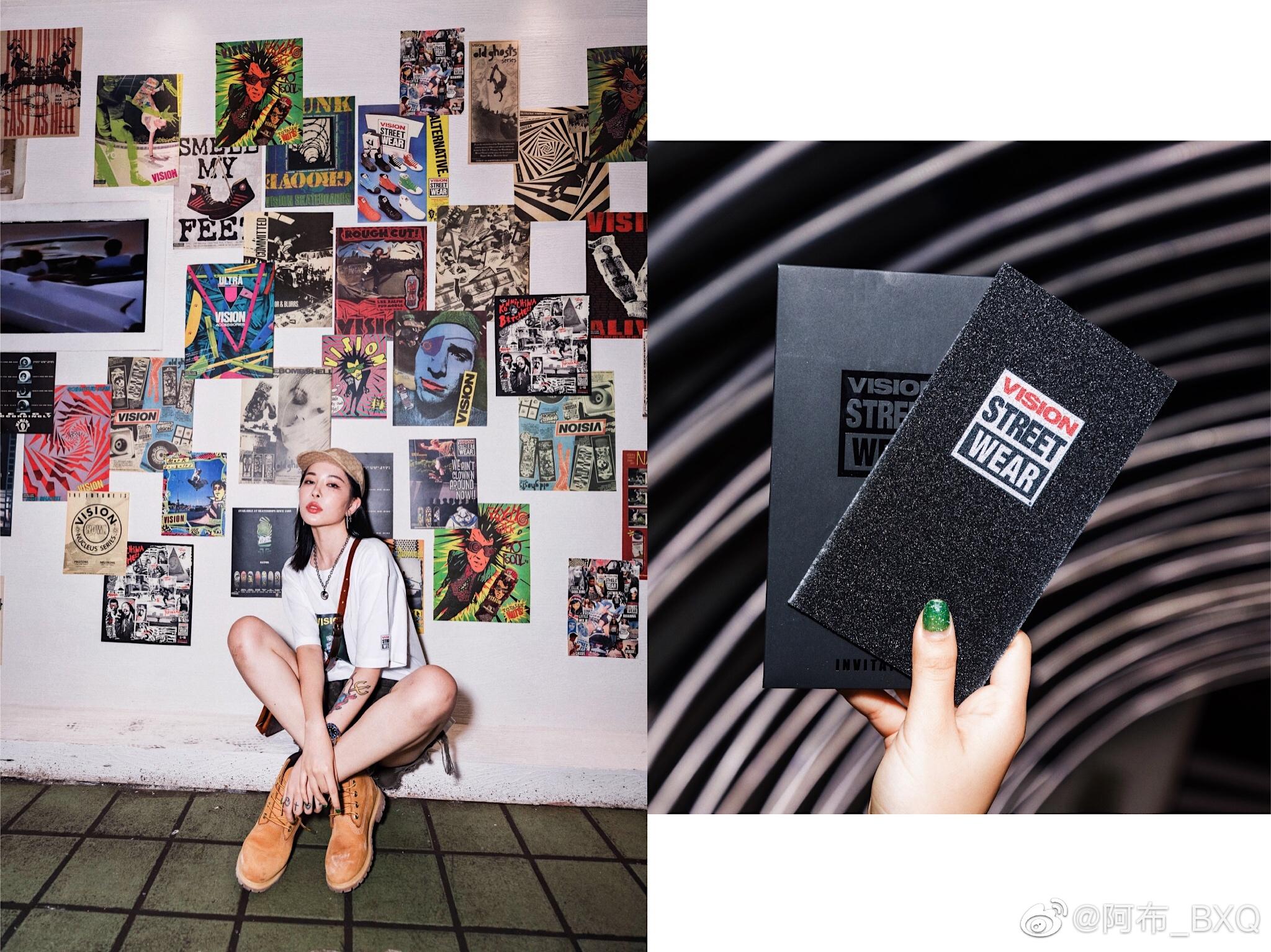 阿布和木易都非常钟爱的街头潮流品牌VisionStreetWear终于来中国首秀