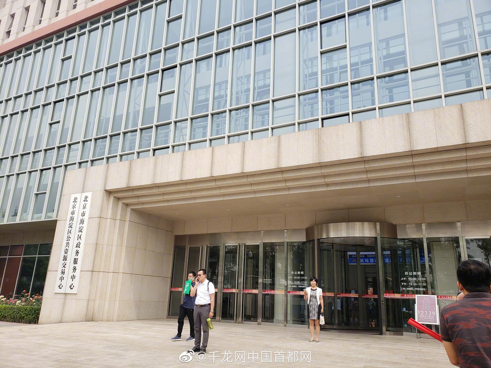 """海淀区政务服务中心的""""新员工""""——企业登记咨询虚拟人像机器人""""小"""