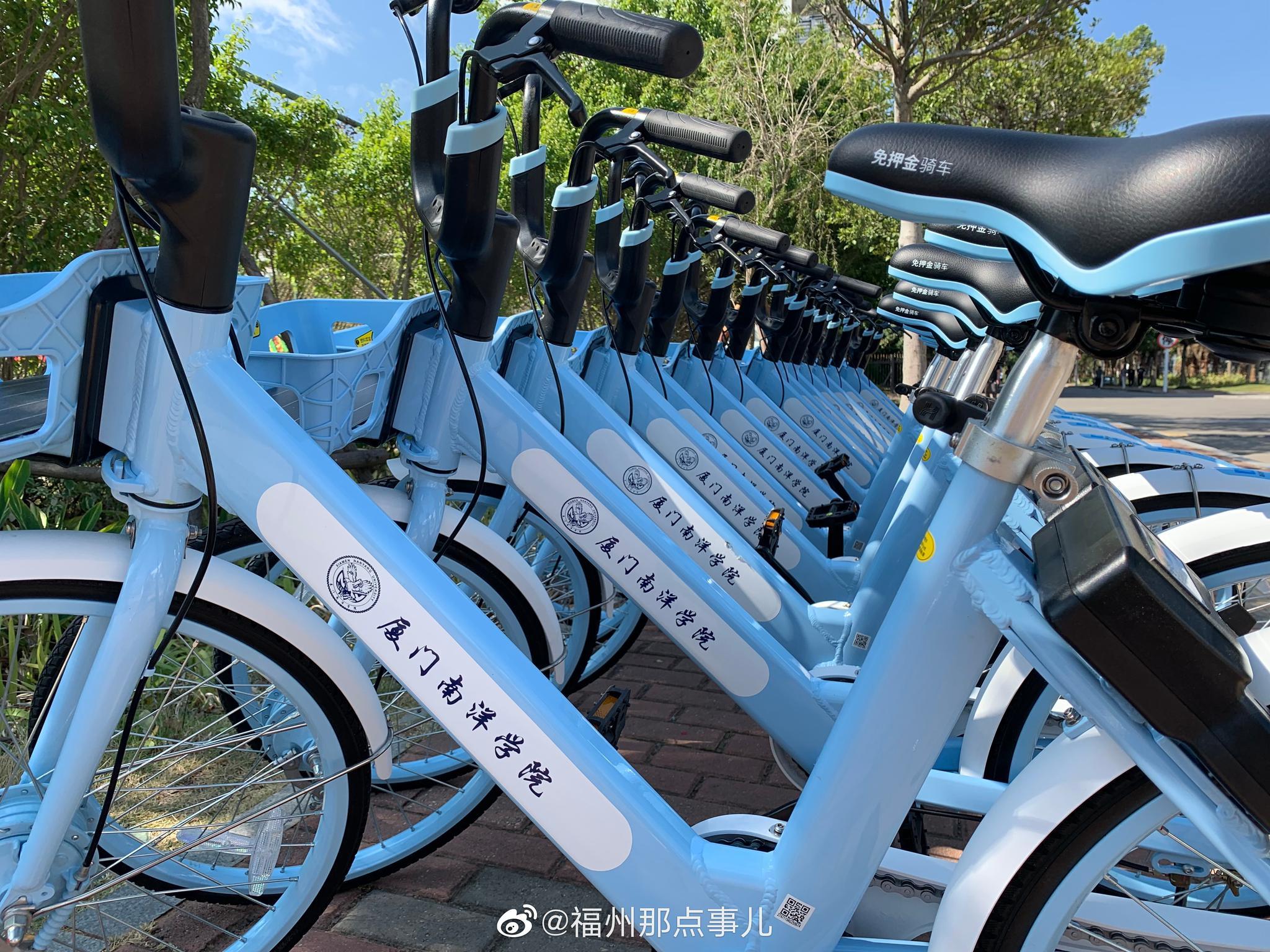 又是别人家的学校:南洋学院哈啰定制单车到货