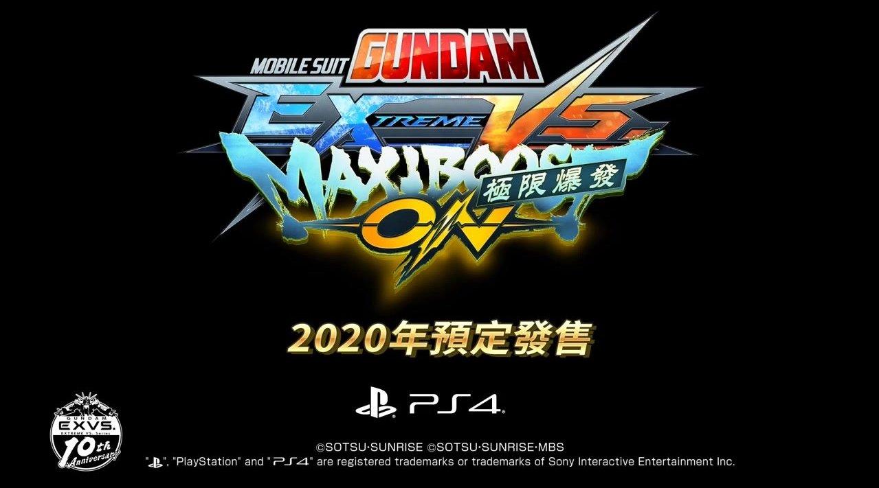 万代南梦宫公开PS4《机动战士高达 EXTREME VS