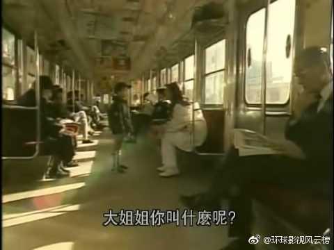 《东京爱情故事》最感人片段:我数到三,我们一起转身