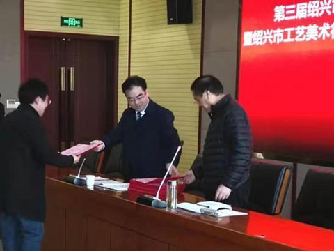 实力造就辉煌 赵氏铜雕第四代传人赵刚被评为绍兴市工艺美术大师