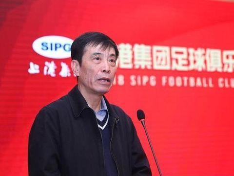 网曝上海港务集团董事长陈戌源将任足协主席 官方暂未正式回应