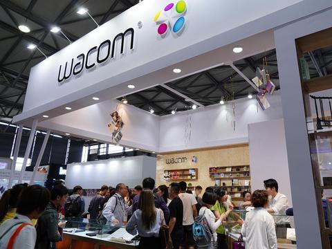 推动数字墨水发展 Wacom盛大亮相CESAsia 2019