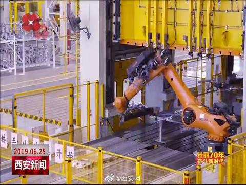 """从""""制造""""到""""智造""""西安加速推进制造业向高质量发展"""