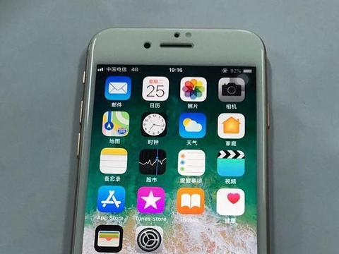网友入手iPhone8 256GB,仅花2600元!性价比真高!
