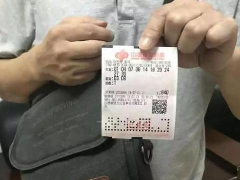 牛掰!合肥15人合买彩票中597万元大奖,不戴面具露脸领奖