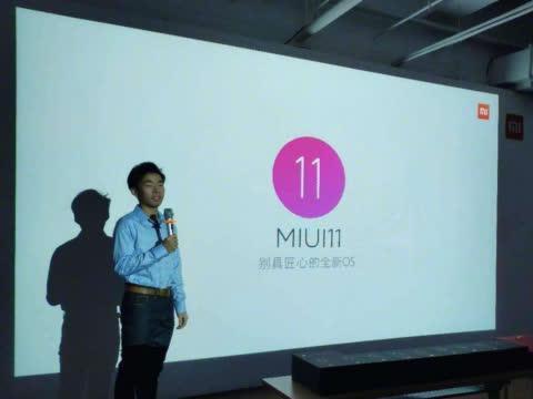 小米MIUI系统9周年 抽送MIUI11安卓Q发布会门票