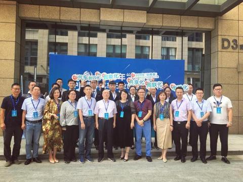 """""""创青春""""中国青年汽车行业创新创业大赛南京赛成功举办"""