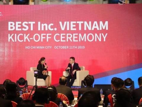 百世正式启动越南快递业务,建七个转运中心