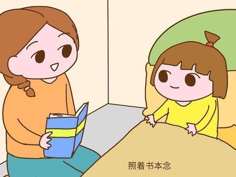 """如何让""""亲子阅读""""更有趣?这3种硬核""""共读方式""""你要会"""