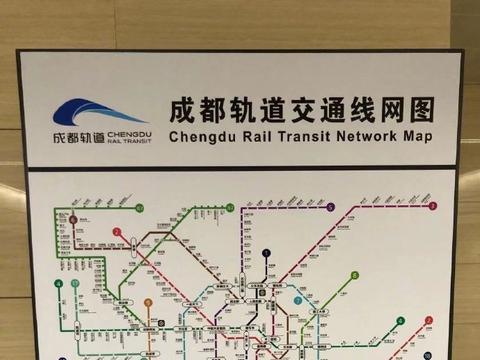 成都地铁图上新