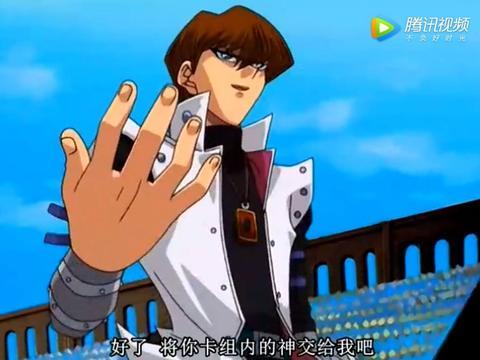 真实版手牌交换,日本少年用游戏王卡牌掉包他人银行借记卡
