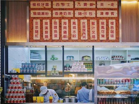 有多少人是看完TVB才爱上港式美食的?魔都地标性茶餐厅大推荐