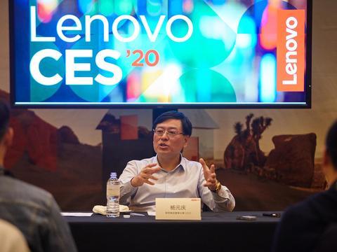 杨元庆:联想第二代折叠屏手机已经在开发中