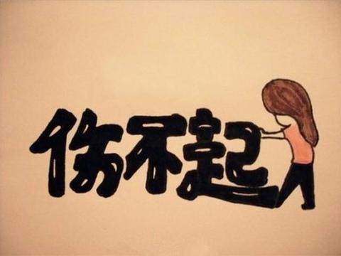 """中国最""""难考""""的20所大学排名,分数线太高,网友:伤不起"""