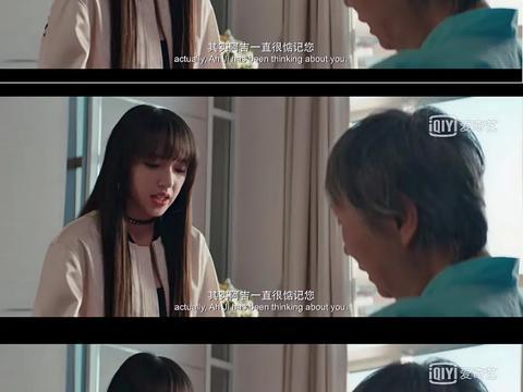 网剧《唐人街探案》里程潇的表现受到了很多好评