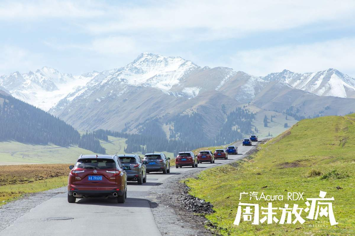 这个夏天广汽@Acura-讴歌  召集百来位异行者驾驶RDX参与其中