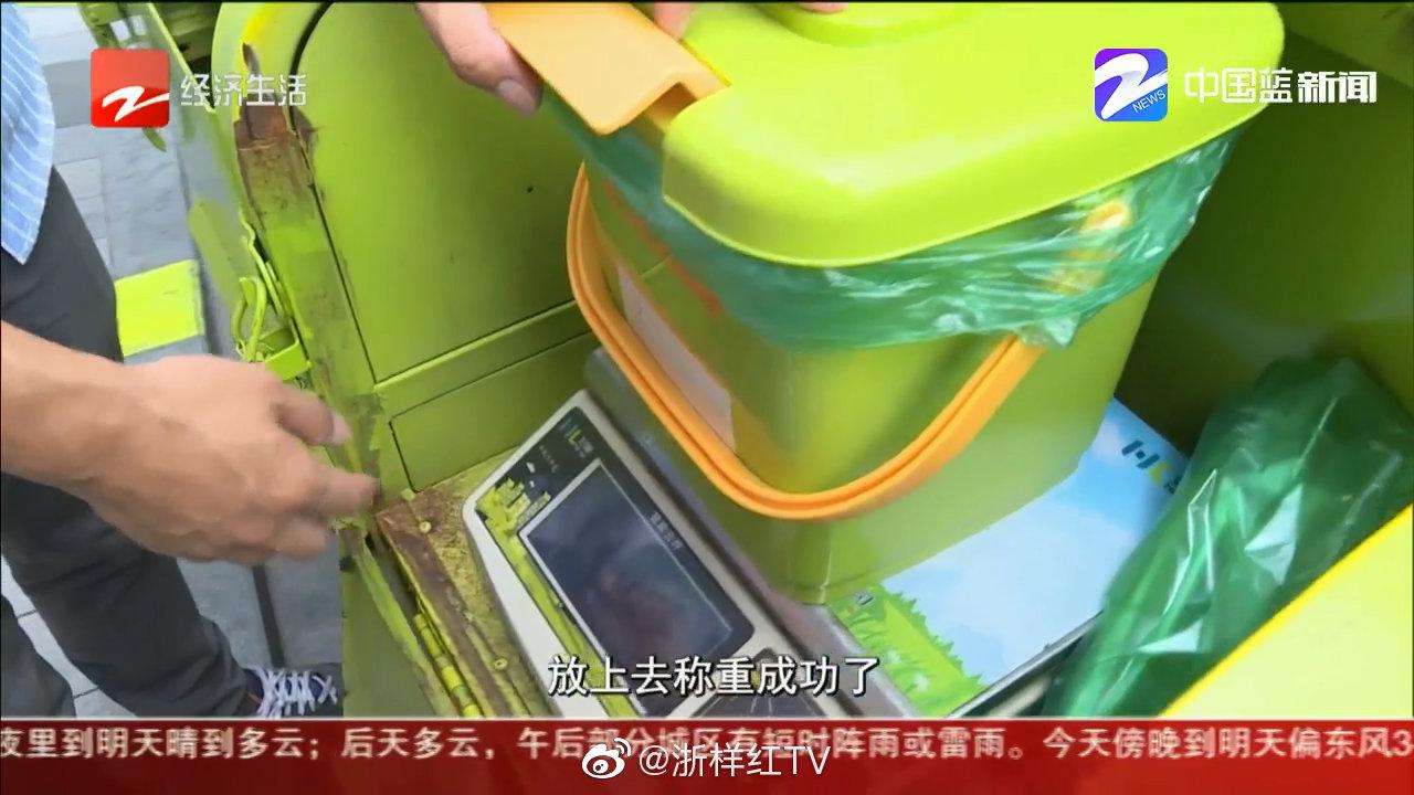 你今天扔了多少垃圾?杭州萧山